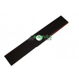 Δίσκος μεταλλικός δίφτερος - χάρακας 25.5cm